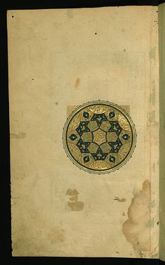 Sa'di - Illuminated Medallion with Table of Contents. This folio from Walters manuscript which ends here, contains one of two facing illuminated medallions with the manuscript's table of contents inscribed in compartments. Conceptual Framework, Iranian Art, Indian Artist, Touch Of Gold, Illuminated Manuscript, Islamic Art, Art Museum, Vintage World Maps, Miniatures