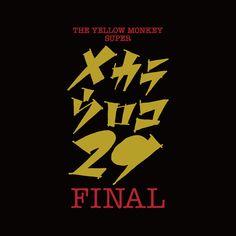 THE YELLOW MONKEY、12・28に日本武道館で<メカラ ウロコ・29 -FINAL->開催決定 | BARKS