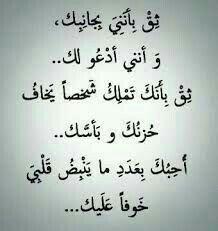 هدية حبيبي Romantic Words True Words Romantic Quotes