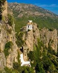 Guadalest Castle - Alicante, Spain