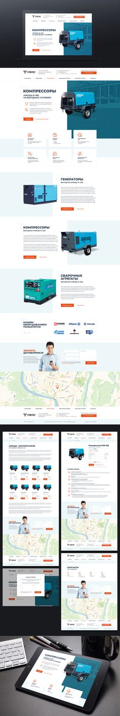 Build growth on Behance Landing Page Inspiration, Web Inspiration, Web Design, Design Ideas, Behance, Marketing, Building, Website, Buildings