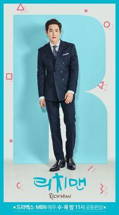 Rich Man, Poor Woman (리치맨) Korean - Drama - Picture @ HanCinema :: The Korean Movie and Drama Database