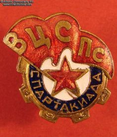Collect Russia First Spartakiada (Sports Competition)of VTsPS , participant's badge, 1932. Soviet Russian