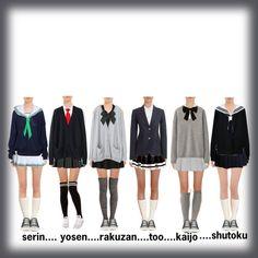 kuroko no basket - female school uniforms by jordan626 on Polyvore featuring Acne Studios, Uniqlo, Weekend Max Mara, J.Crew, Akira, Zimmermann, Basta, Free People, Lisa Marie Fernandez and Urban Outfitters