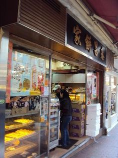 Tai Cheong Bakery -  Can´t miss the BEST egg tarts in Hong Kong. A small bakery in 35 Lyndhurst Terrace, Shop C, G/F Central. Make a quick stop and get this delicious pastry to go.