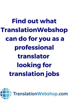 TranslationWebshop is almost here! If everything goes as planned, TranslationWebshop will go live mid-February. After having the idea in my head for so long, it is a great feeling to see it about to go live. I will tell you a bit more about TranslationWebshop in this blog.
