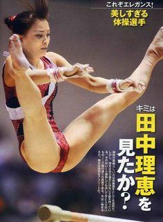 画像 Sport Gymnastics, Artistic Gymnastics, Nfl Cheerleaders, Cheerleading, Beautiful Athletes, Female Gymnast, Swim Caps, Action Poses, Female Athletes