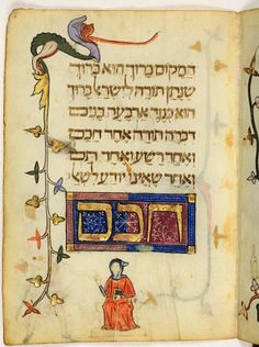 Folio 5r — The wise son. The Prato Haggadah (MS 9478). Produced in Spain circa 1300, is among the oldest of all illuminated Spanish Haggadot and one of the few unfinished illuminated Hebrew manuscripts.