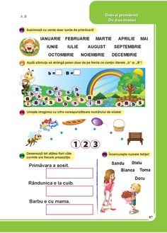 Educational Games, Children, Kids, It Works, Alphabet, Parenting, Math, Learning, School