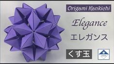 Origami And Kirigami, Origami Ball, Origami Paper Art, Diy Paper, Paper Crafts, Paper Folding Techniques, Origami Modular, Paper Christmas Ornaments, Origami Videos