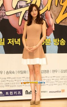 Kang Sora responded to questions about how shes changed her image for her next role. On May Kang Sora attended the Kang Sora loses weight for her role on & Alert& Easy Weight Loss, Healthy Weight Loss, Korean Actresses, Actors & Actresses, Reduce Weight, How To Lose Weight Fast, Kang Sora, Loving Your Body, Korean Celebrities