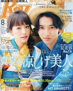 kento yamazaki and mirei kiritani image
