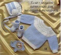 малышам   Записи в рубрике малышам   Дневник Lana_722 : LiveInternet - Российский Сервис Онлайн-Дневников