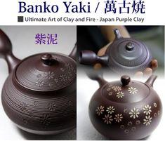 Japanese Teapot: Banko Yaki, Tachi Masaki Purple Clay Teapot (Kyusu): HOJO TEA