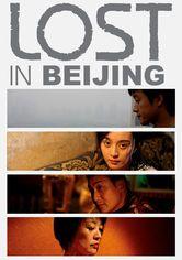Lost in Beijing
