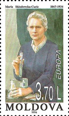 Moldova Postage Stamps (Commemorative) 1996 № 211 | Marie Curie, Scientist (1867-1934) | Issue: EUROPA 1996 - Famous Women