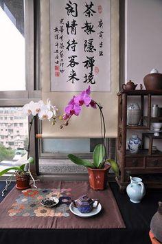 47 Best Tokonoma Images In 2013 Japanese Interior