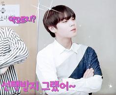 Jihoon wannaone
