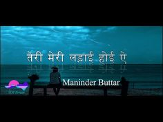 Teri Meri Ladayi Lyrics - Maninder Buttar feat. Tania || Hindi Lyrics || SDP Present - YouTube Music Lyrics, Music Videos, Youtube, Presents, Neon Signs, Movies, Movie Posters, Lyrics, Gifts