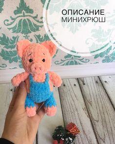 Вязаный поросенок крючком из плюшевой пряжи Easy Crochet Patterns, Crochet Patterns Amigurumi, Baby Knitting Patterns, Crochet Dolls, Sewing Stuffed Animals, Stuffed Toys Patterns, Crochet Projects, Sewing Projects, Craft Projects