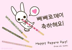 happy easter day in korean happy easter day in korean happy easter day in korean happy easter day in korean happy easter day in korean Korean Crafts, Happy Easter Day, Kawaii Shop, Snoopy, Icons, Lifestyle, Fictional Characters, Art, Art Background