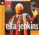 Ella Jenkins- her music for children is timeless, culturally diverse, beloved by many children across the world, and just plain FUN!