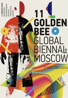 An October 2014 poster by Peter Bankov for an international graphic design show in Moscow. Great colours and I love his style. Typo Poster, Typographic Poster, Poster On, Typography, Web Design, Design Girl, Tool Design, Graphic Design Posters, Modern Graphic Design