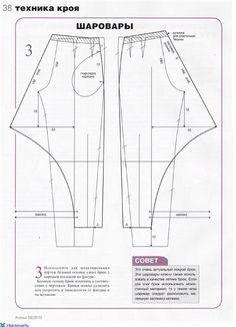 Toddler Harem pants pattern