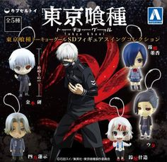 Tokyo Ghoul Swing Set of 5 $18.00 http://thingsfromjapan.net/tokyo-ghoul-swing-set-of-5/ #tokyo ghoul #Japanese anime stuff #anime