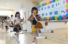 Schools in Fukushima town reopen after 1 1/2 years  <3
