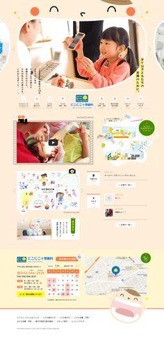 Web Design, Site Design, Layout Design, Graphic Design, Dental Design, Clinic Design, Male Baby Names, Kids Pages, Web Project