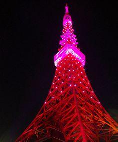 """夜の町に輝くピンクの宝石!?10月1日は、年に一度の""""東京タワー・プレミアムイルミ""""を見に行こう!   東京都   Travel.jp[たびねす]"""