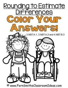 Rounding to Estimate Differences - Color Your Answers Printables  #TPT $Paid