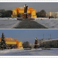 #ukraine #rivne