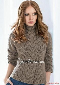 Шикарный свитер с центральной косой и жгутом, связанный спицами. Легких петелек