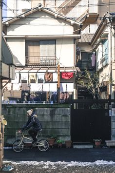 Daily Tokyo by Jihye Lee, via 500px | Shared from http://hikebike.net