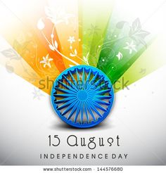 Free Download 100 Pure Independence Day Hd Wallpapers Latest