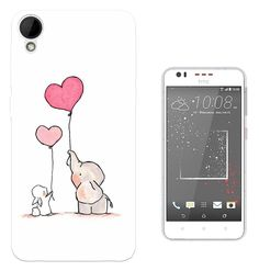 1405 - Cool Fun Trendy Cute Kawaii Valentines Day Heart Love Quote Flowers Elephants Design htc Desire 825 Fashion Trend Protecteur Coque Gel Rubber Silicone protection Case Coque: Amazon.fr: High-tech