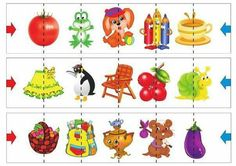 Kartynky Speech Therapy, Puzzles, Worksheets, Free Printables, Christmas Ornaments, Learning, Holiday Decor, Kids, Busy Bags