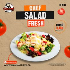 😋Φρέσκα και ποιοτικά υλικά, μοναδική γεύση και ανάλαφρη υφή... Όλα σε ένα μόνο πιάτο‼ Η σαλάτα του Chef 🥗 θα γίνει η αγαπημένη σου! 📲www.mammaspizza.gr ☎23210 50888 #serres #salad #mammaspizza #serresdelivery #onlinedelivery #food Cobb Salad, Fresh, Food, Essen, Meals, Yemek, Eten