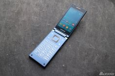 Images Of Samsungs Upcoming Android Flip-Phone Leaked