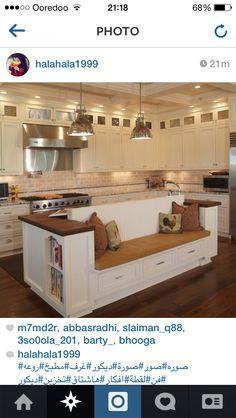 Kitchen/ seats