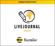 Живой Журнал | Блоги | Сообщества | Рейтинги