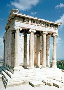 220px-Temple_of_Athena_Nike.jpg (220×307)