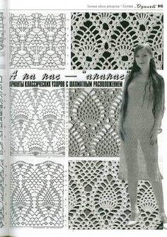 Häkelanleitungen - Duplet No. 45 Russian crochet patterns magazine - ein Designerstück von Duplet bei DaWanda