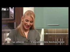 Χρυσές Συνταγές - 25/10/2018 - μακαρονια με κοτοπουλο και σπανακι-μαμουλια γλυκο γαμου Youtube, Food, Meals, Youtubers, Yemek, Youtube Movies, Eten