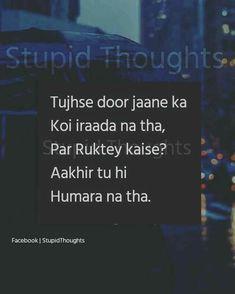 Blkul yehi lagta h 💔 Attitude Quotes, Mood Quotes, Poetry Quotes, Life Quotes, Qoutes, Shyari Quotes, Crush Quotes, Urdu Poetry, Wisdom Quotes