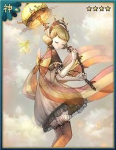 Hemera -  was the personification of day and one of the Greek primordial deities. She is the goddess of the daytime.