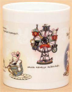 Sentimental carrusel circo taza mágica de los animales San-X 6