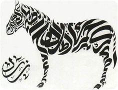 Détourner des calligraphies à partir du livre de Hassan Musa